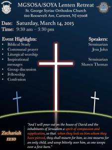 Northeast 2015 Lenten Retreat